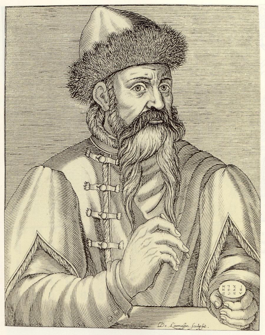 Johannes Gutenberg – Der Erfinder des Buchdrucks   FB 25   Objekte ...